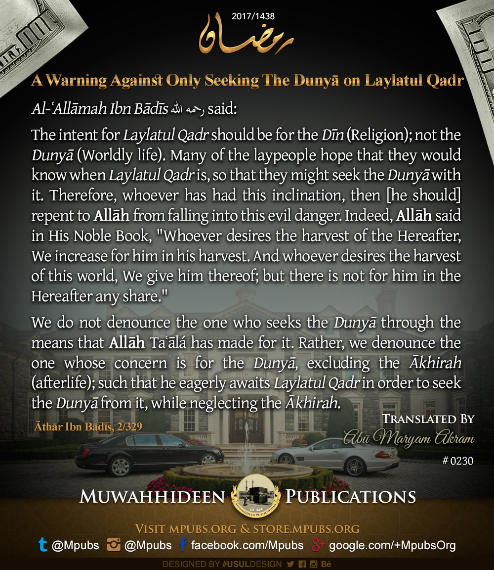 quote0230 ramadhaan reminders 2017 a warning against only seeking the dunya on laylatul qadr eng