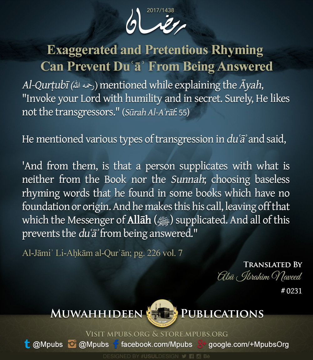 quote0231 ramadhaan reminders 2017 exaggerated and pretentious rhyming -can prevent duaa from being answered eng