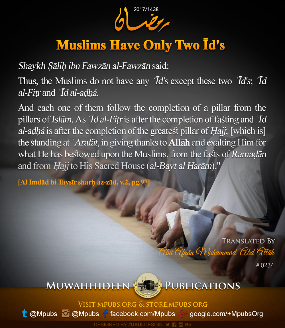 quote0234 ramadhaan reminders 2017 muslims have only two celebrations eng