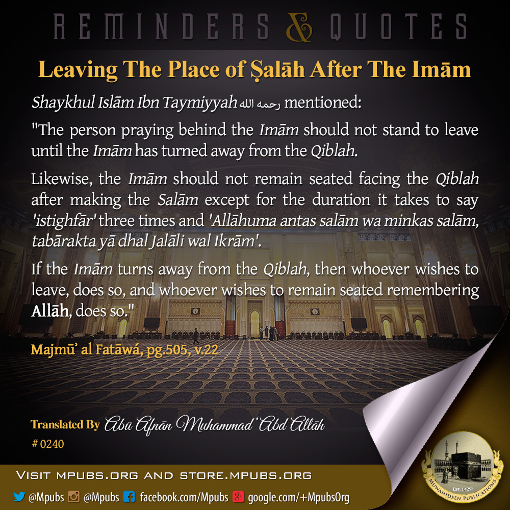 quote0240 leaving the place of salah after the imaam eng