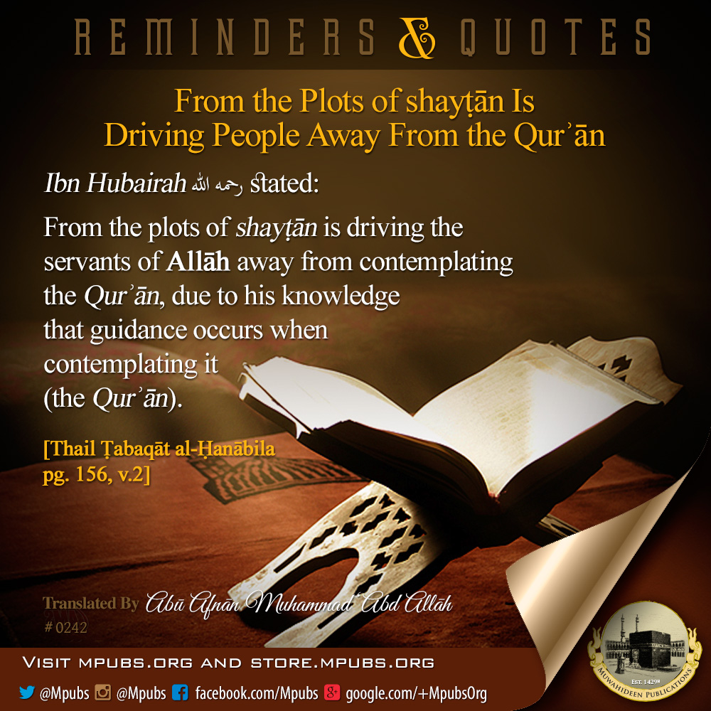 quote0242 from the plots of shaytan is driving people from quran eng