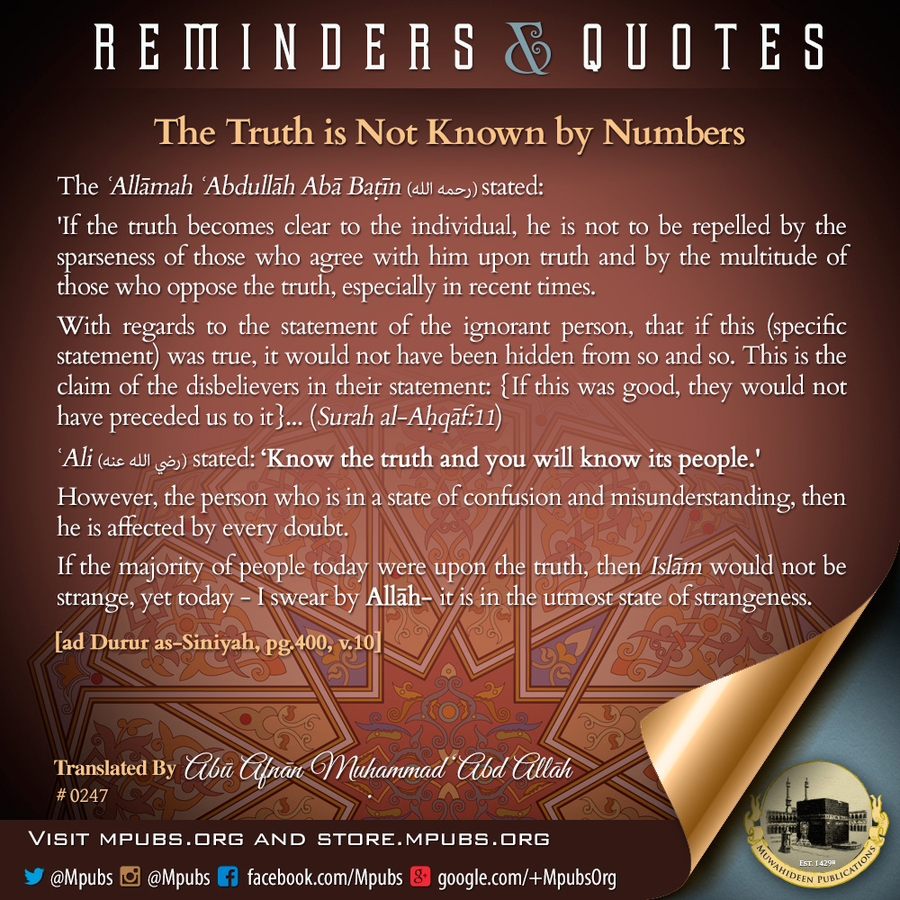 quote0247 the truth is not known by numbers eng