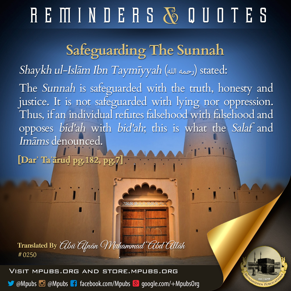 quote0250 safeguarding the sunnah eng