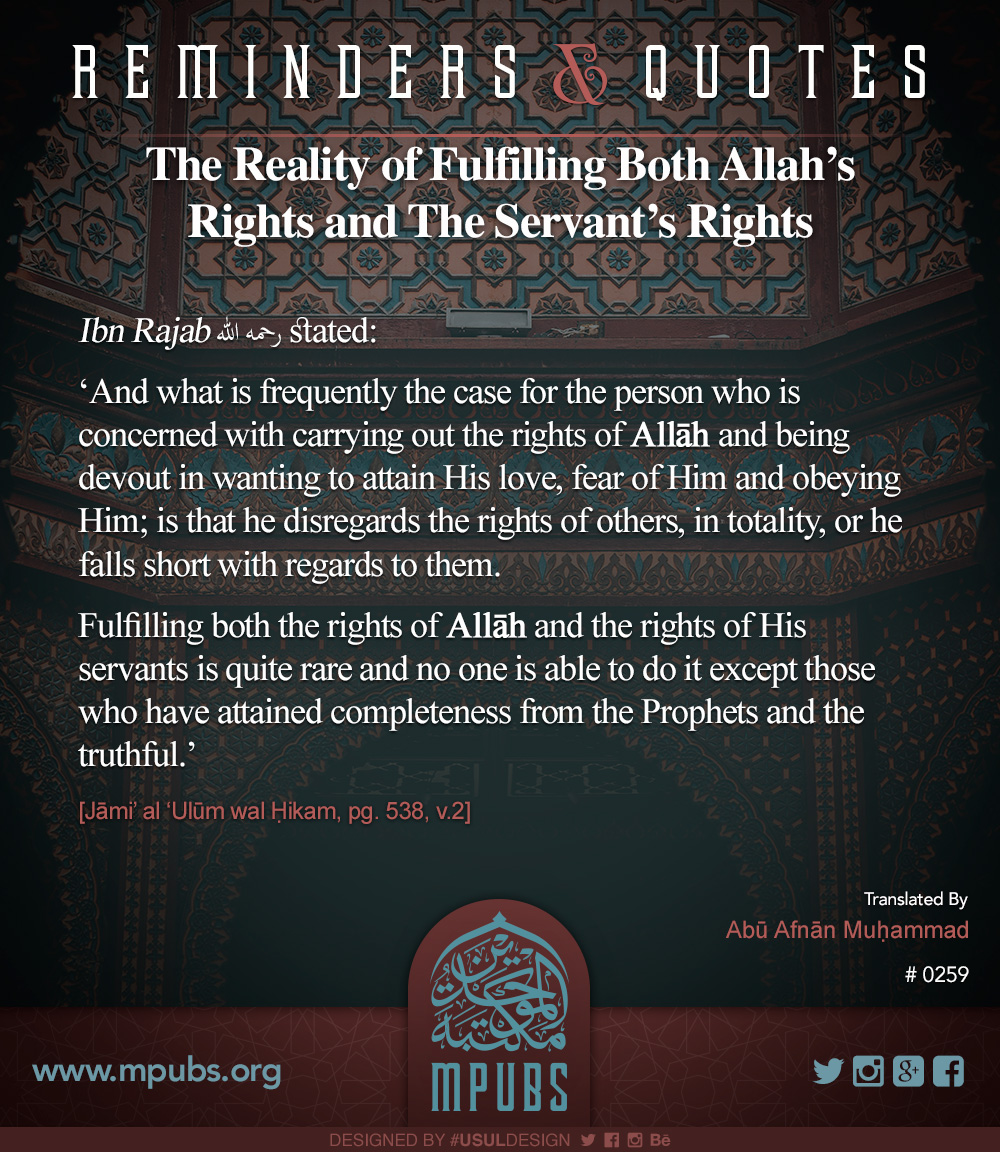 quote0259 the reality of fulfilling both Allahs rights and the servants rights eng