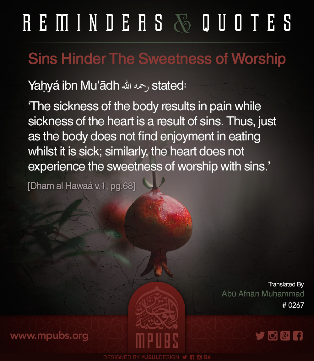 quote0267 sins hinder the sweetness of worship eng