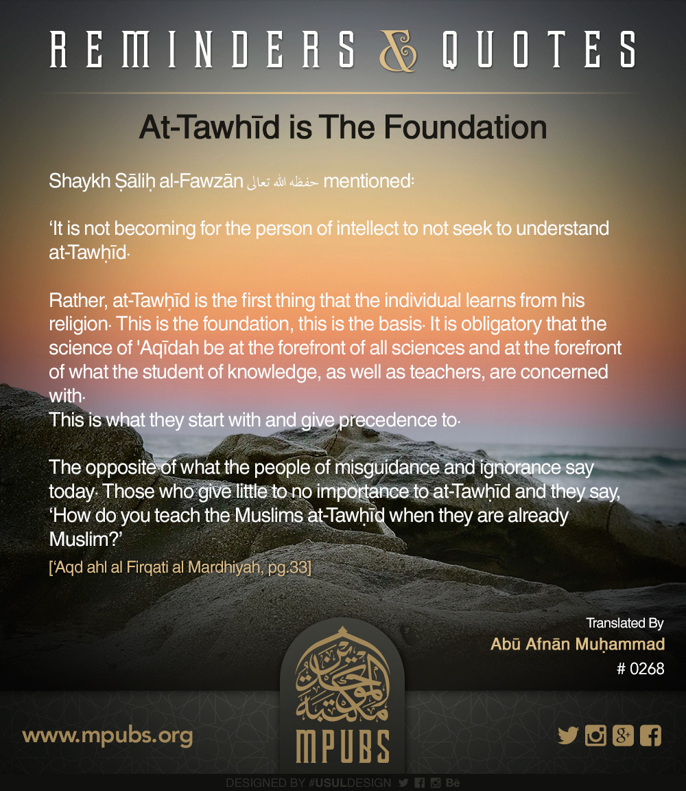 quote0268 at tawheed is the foundation eng