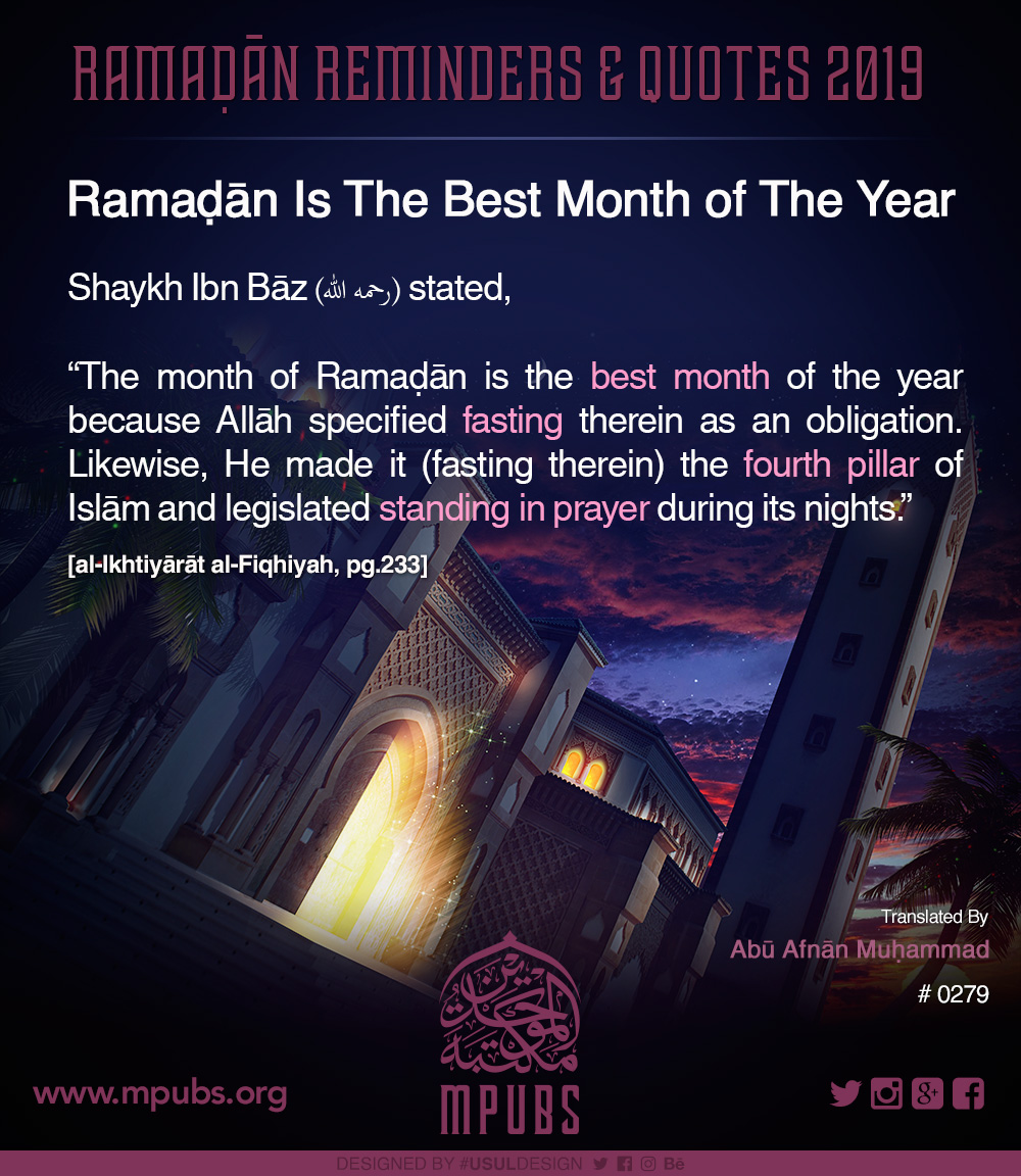quote0279 ramadhaan reminders 2019 ramadhaan is the best month of the year eng