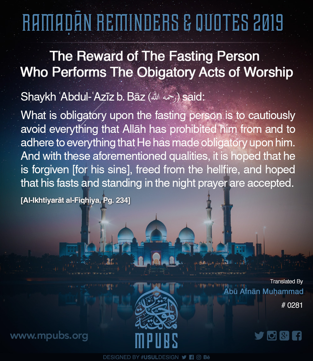 quote0281 ramadhaan reminders 2019 the reward of the fasting person who performs the obligatory acts of worship eng