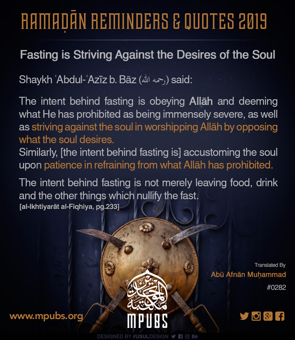 quote0282 ramadhaan reminders 2019 fasting is striving against the desires of the soul eng