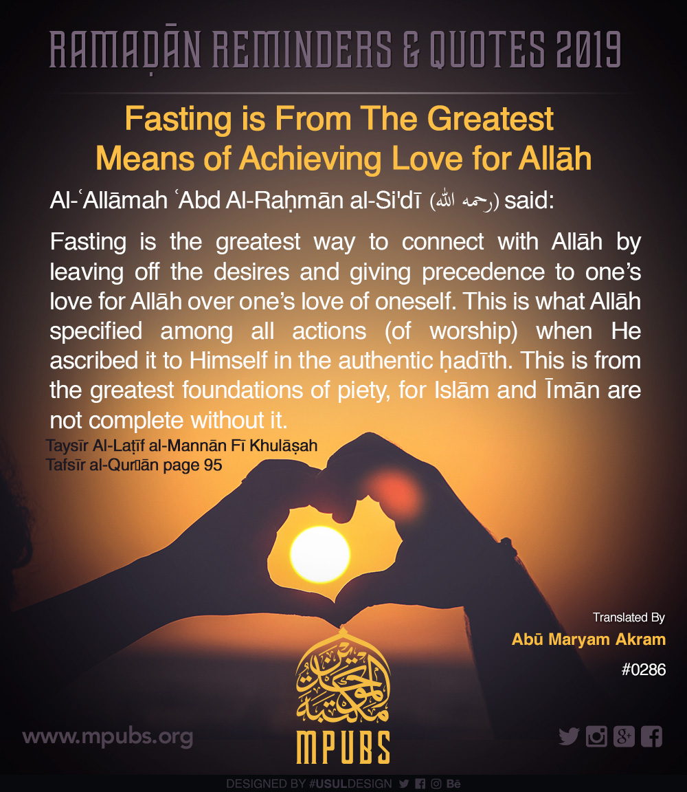 quote0286 ramadhaan reminders 2019 fasting is the greatest means of achieving love for Allah eng