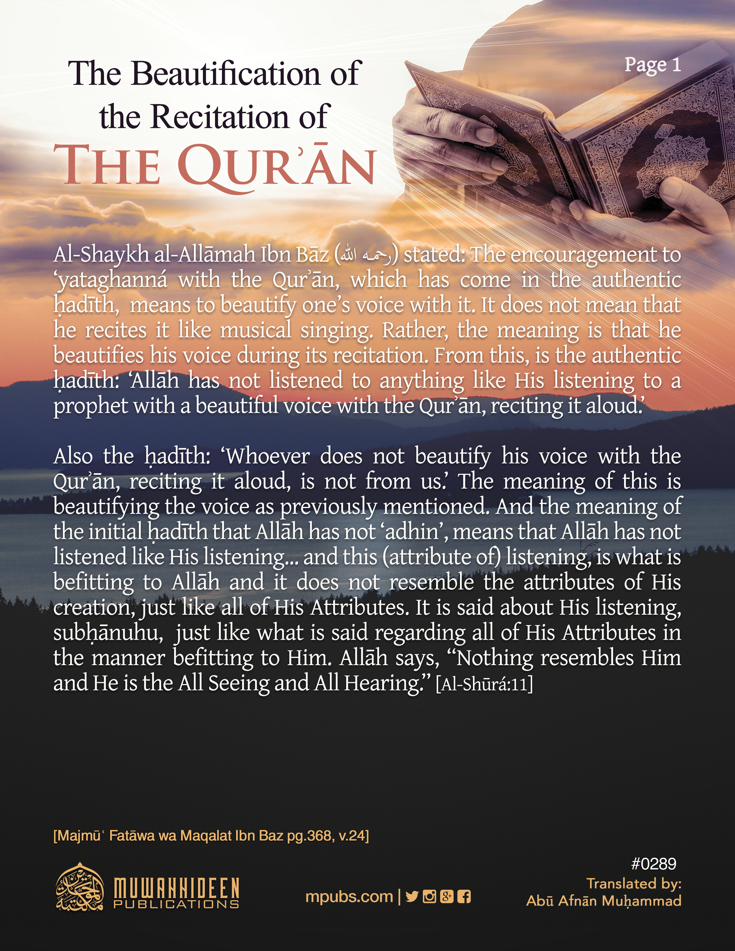 quote0289 beautification of the recitation of the quraan 01 eng