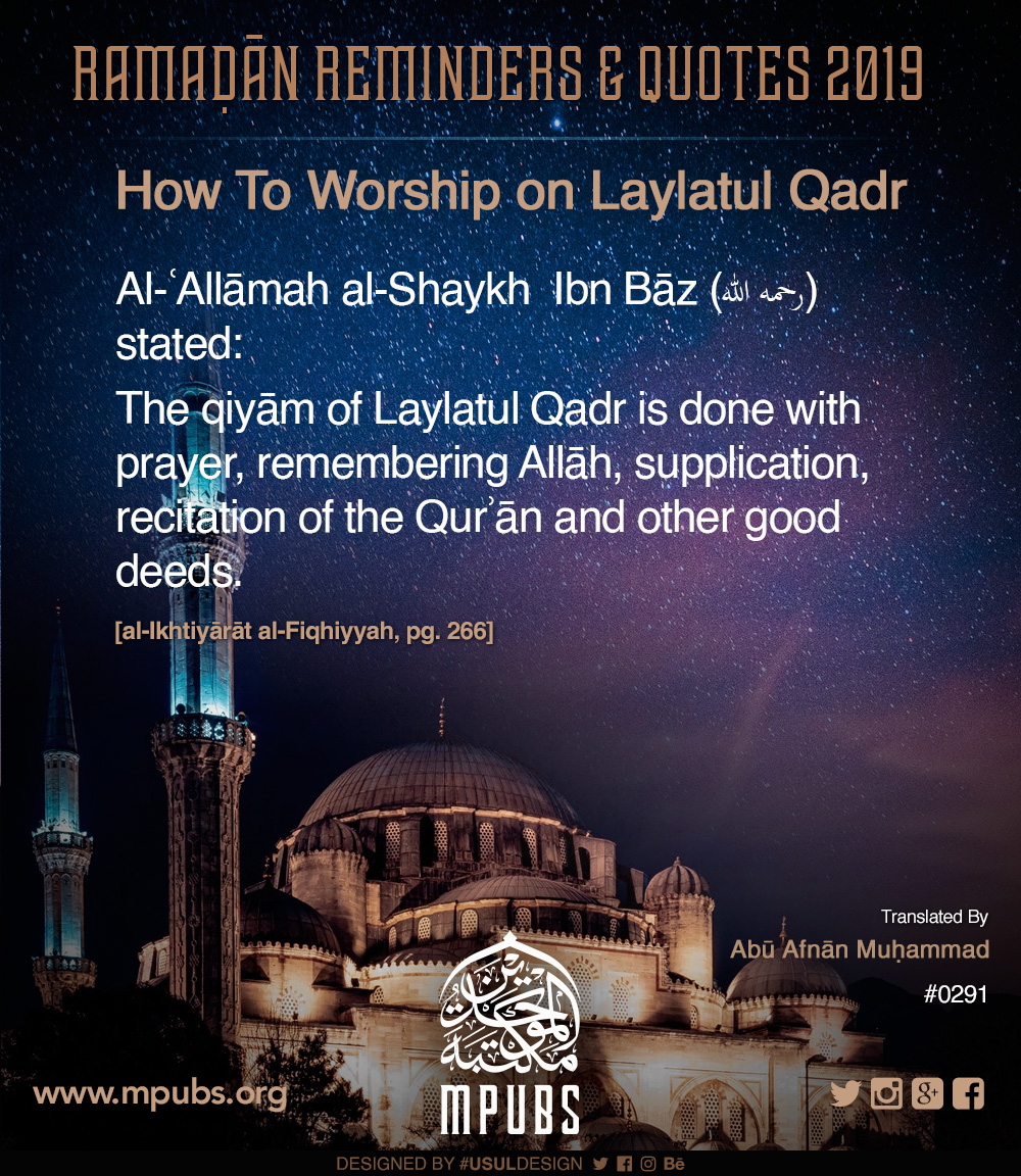 quote0291 how to worship on laylatul qadr eng