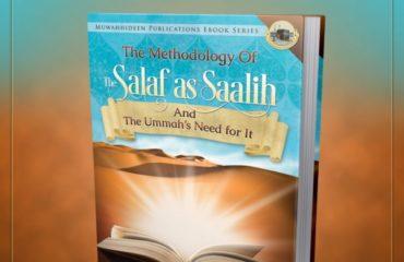SAFW EB 20140221 methodology of the salaf promo