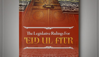 AQJU EB 20140726 legislative rulings for eid ul fitr PROMO