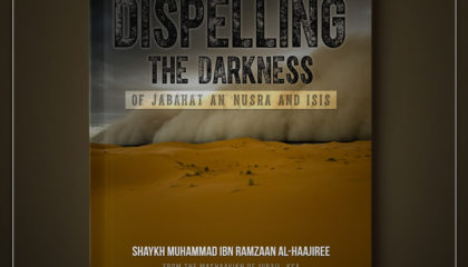 MURA EB 20140918 dispelling the darkness of nusra and isis PROMO