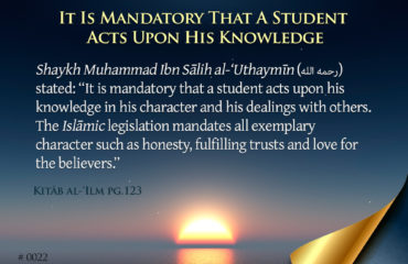 quote0022 it is mandatory that a student to act upon his knowledge