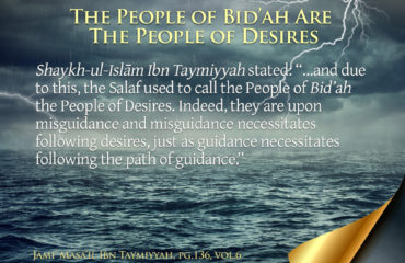quote0026 the people of bidah are the people of desires