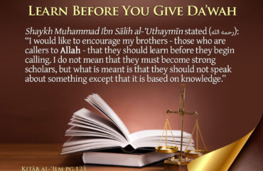 quote0028 learn before giving dawah eng