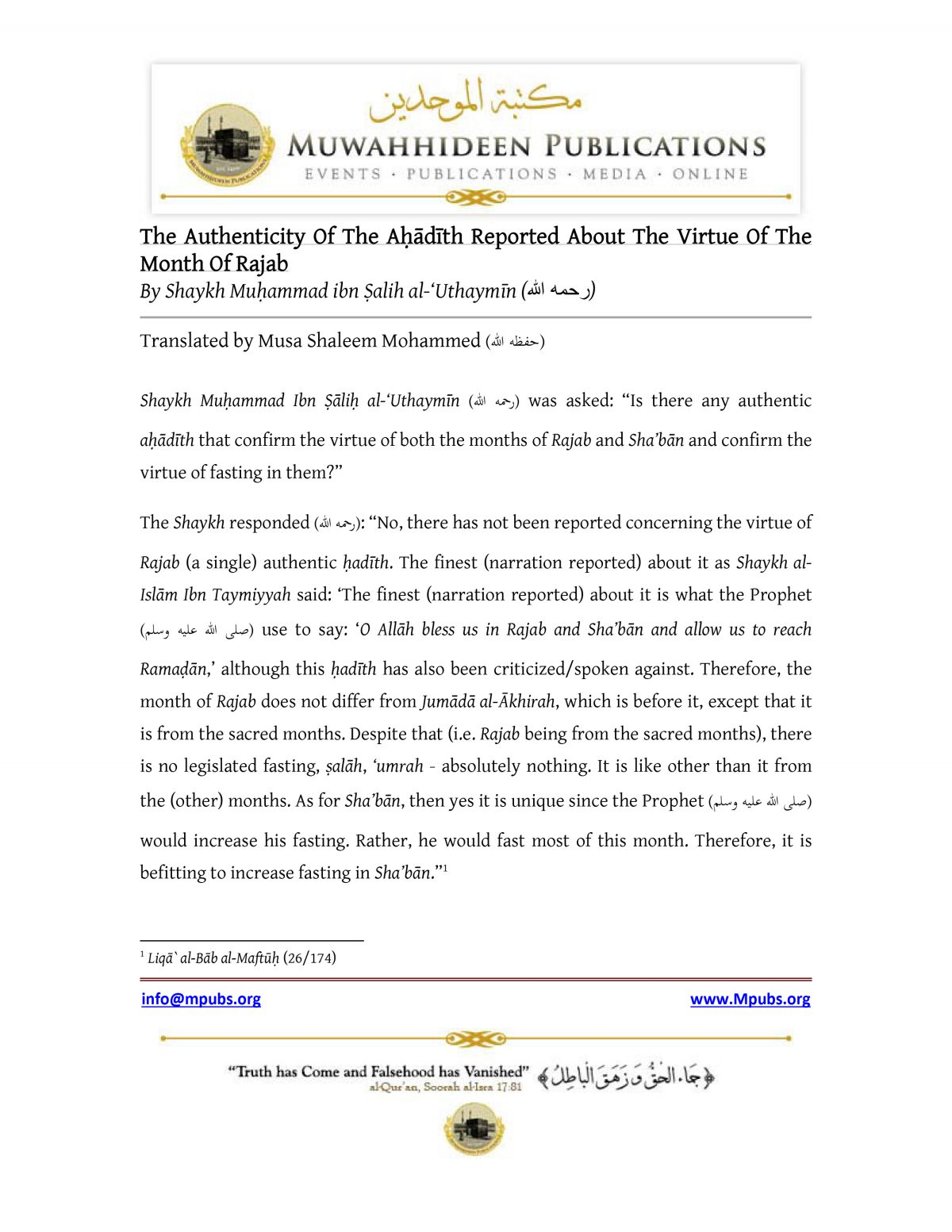 MUUT 20160417 authenticity of ahadith reported about the virtue of rajab