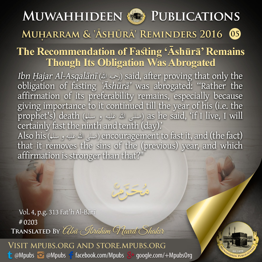 quote0203 the recommendation of fasting ashooraa remains even though its obligation was abrogated eng