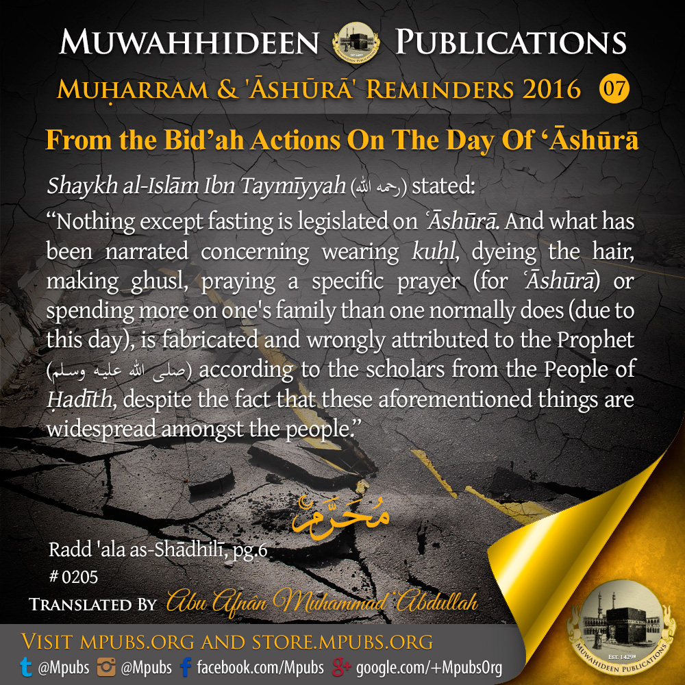 quote0205 from the bidah actions on the day of ashooraa eng