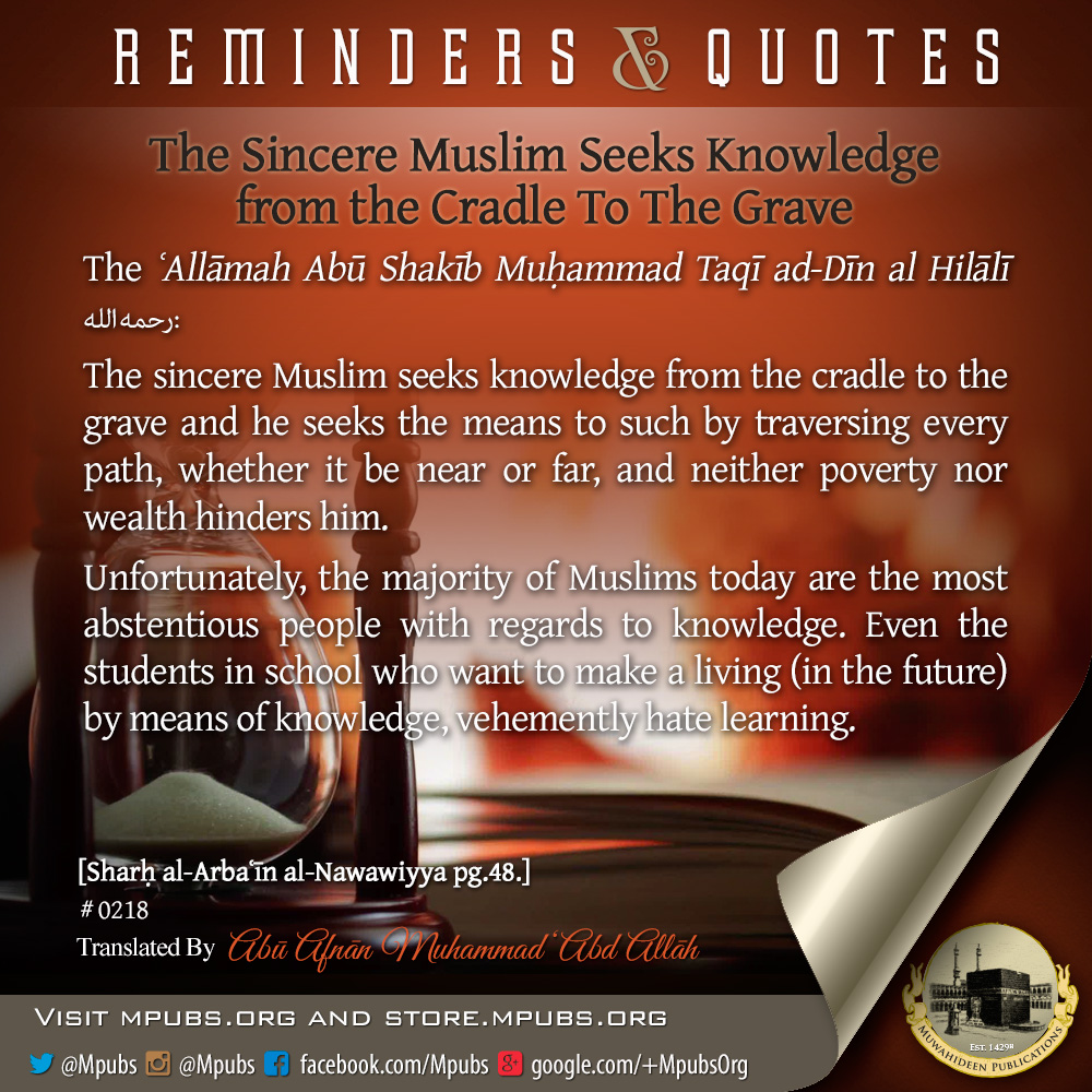quote0218 the sincere muslim seeks knowledge from the cradle to the grave eng