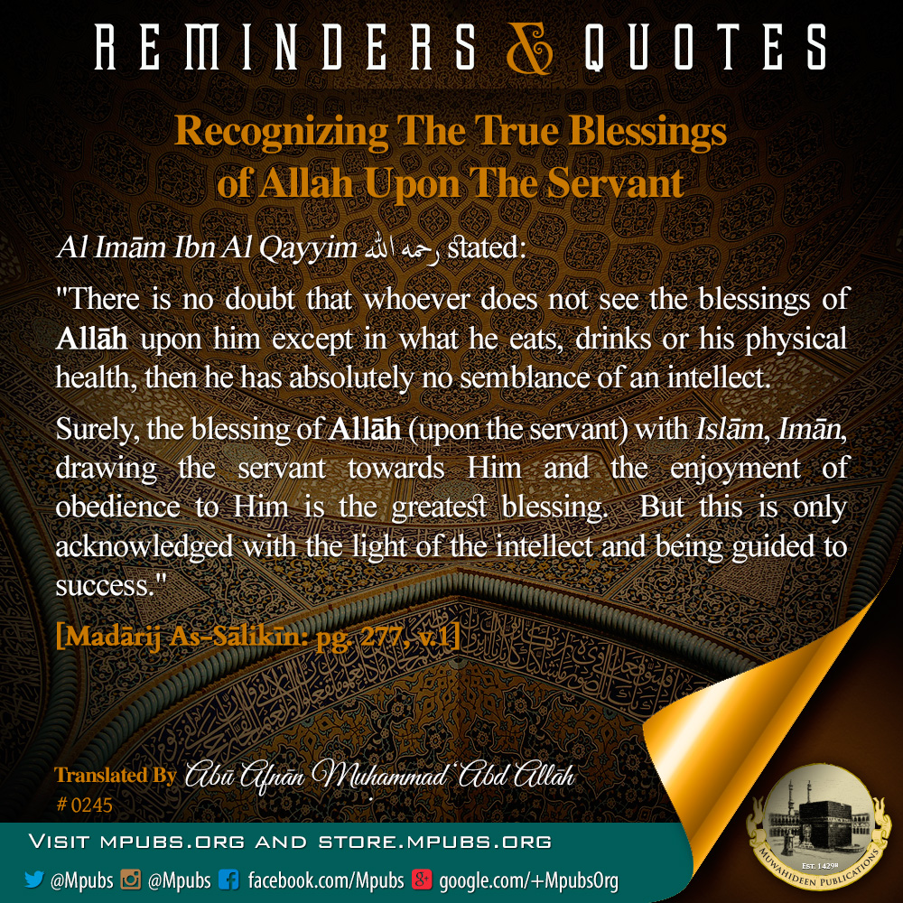 quote0245 recognize the true blessings of Allah upon the servant eng