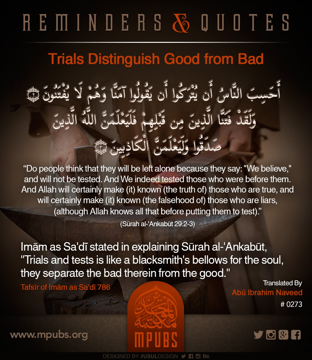 quote0273 trials distinguish good from bad eng
