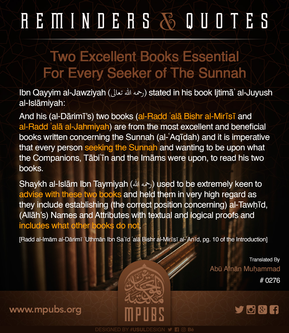 quote0276 two excellent books essential for every seeker of the sunnah eng