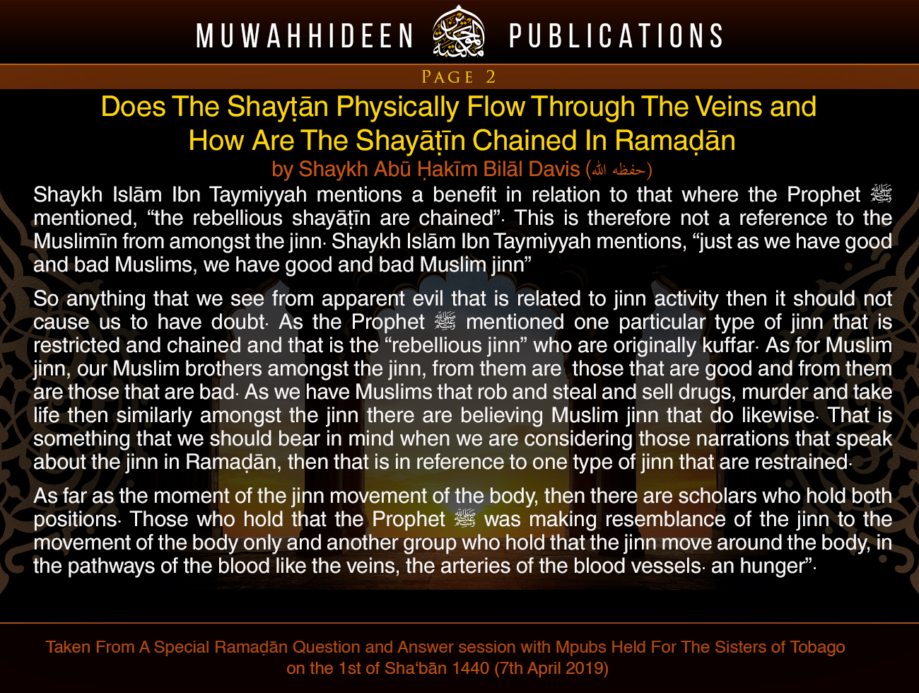 Benefits Telelink20190407 AHBD does the shaytan flow through pg01