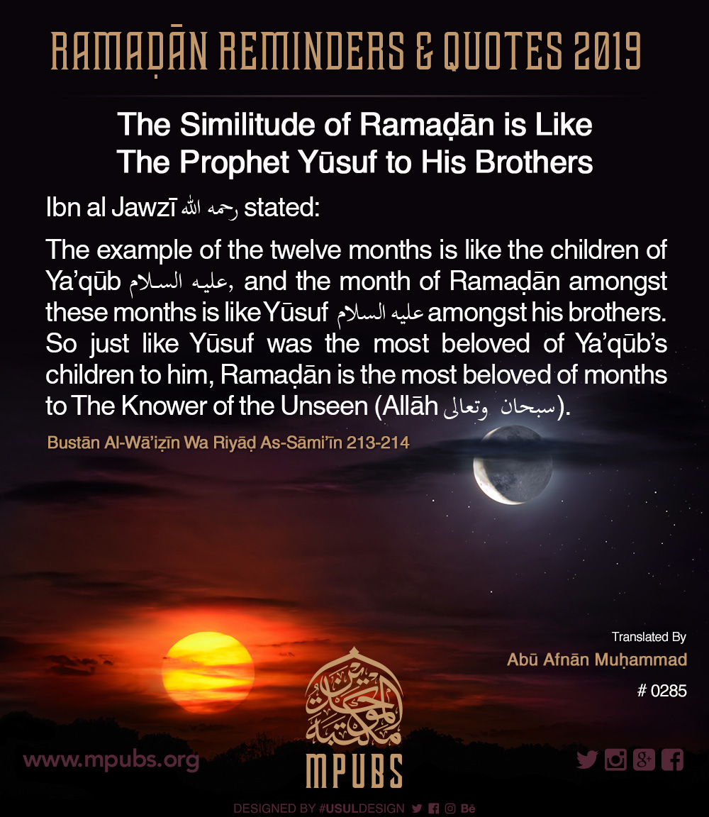 quote0285 ramadhaan reminders 2019 the similtude of ramadhaan is like the prophet yusuf to his brothers eng