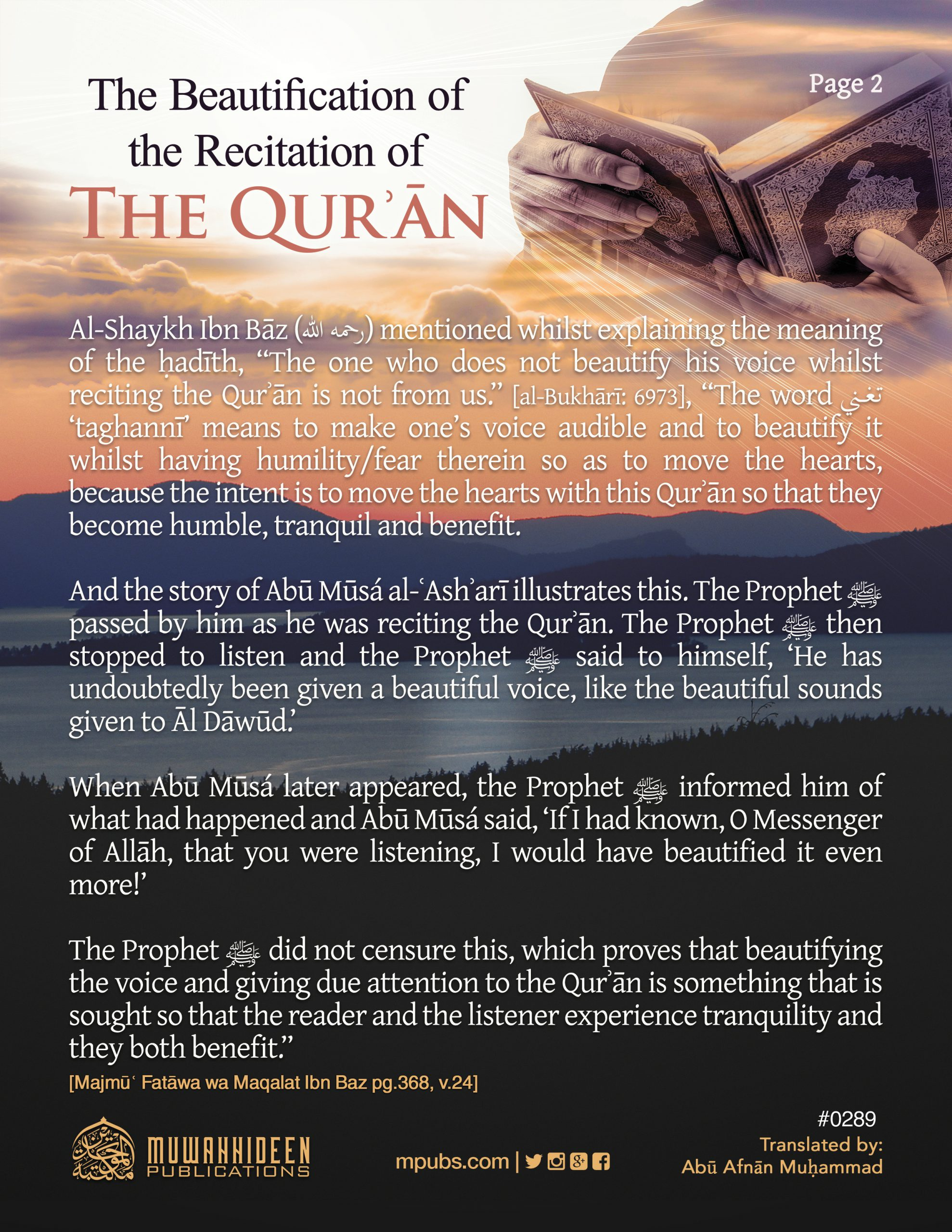 quote0289 beautification of the recitation of the quraan 02 eng