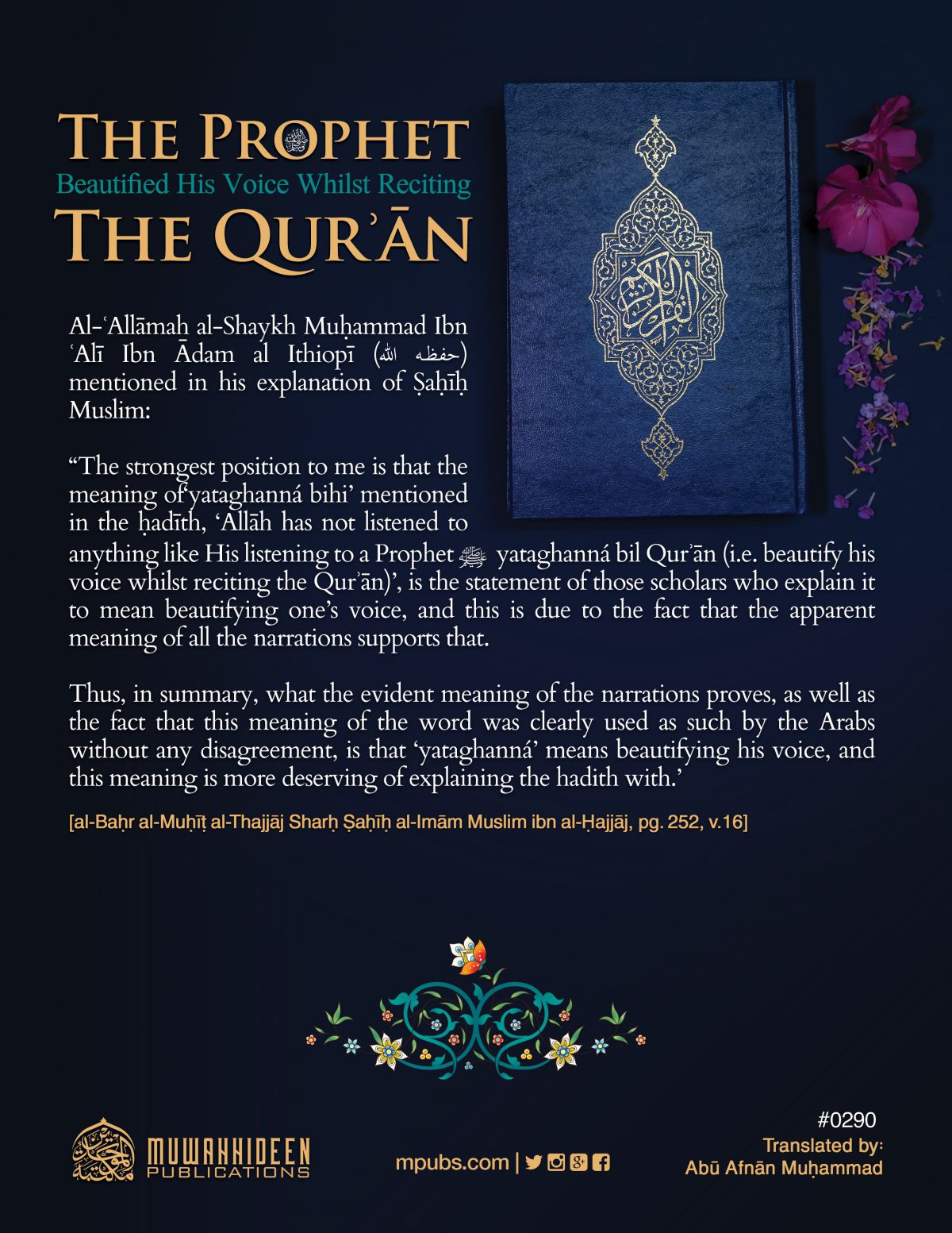 quote0290 the prophet beautified his voice whilst reciting the quraan eng